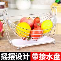 【支持礼品卡】不锈钢水果盘客厅创意家用现代沥水果篮子果盆多功能欧式果蓝 ix5