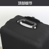旅行袋20/24/28寸/30寸厚款弹力行李箱套拉杆箱
