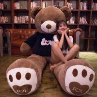 20180918022307107?大熊毛绒玩具女生2米泰迪熊熊猫公仔可爱抱抱熊大号布娃娃送女友