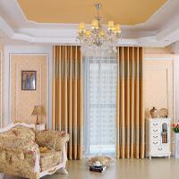 窗帘成品特价平面落地窗阳台遮阳客厅卧室温馨打孔全遮光布窗