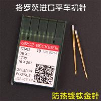 工业缝纫机配件 电脑车平车机针 羽绒服机针 DB*1金针