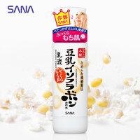 日本SANA莎娜 豆乳美肌乳液150ml 补水保湿男女用保湿乳白皙