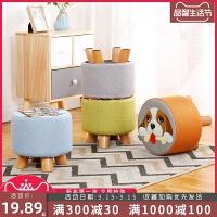 实木小凳子时尚创意小板凳家用椅子布艺换鞋凳沙发凳成人圆墩矮凳