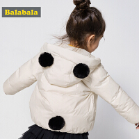 巴拉巴拉儿童羽绒服女童秋冬新款小童宝宝公主短款连帽外套厚