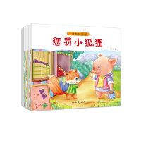 小猪嘟嘟玩数学全8册漫画趣味数学故事书 惩罚小狐狸一二三年级小学生课外阅读书籍儿童益智适合3-6-12岁儿童阅读
