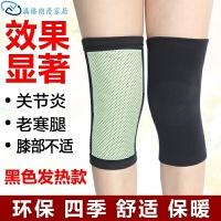 冬季自发热护膝保暖 关节老寒腿老人防寒薄款护腿套四季男女士