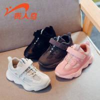 【品牌秒杀:55元】贵人鸟童鞋男童童鞋女童鞋子2019新款春ins超火的鞋子儿童网红运动鞋