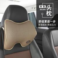 汽车司机腰靠记忆棉头枕办公室座椅车载四季背靠枕垫腰垫头枕套装