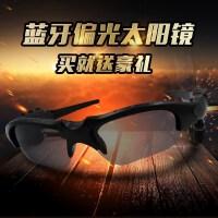 无线蓝牙偏光太阳镜男士智能无线运动眼镜女车载耳机骑行开车墨镜SN5761 黑灰色 送夜用偏光镜片