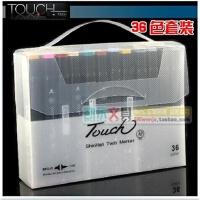 touch three三代�p�^油性酒精�R克�P3代 通用���36色套�b 送�P袋