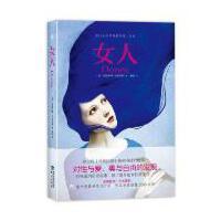 【旧书9成新】【正版现货包邮】女人安德雷阿.卡米雷利鹭江出版社