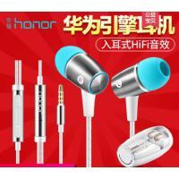 正品华为原装耳机Huawei/华为 Am12plus华为耳机原装荣耀7耳机华为荣耀6plus原装耳机P8线控耳机mat