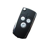 适用于比亚迪F3F3R直板遥控器折叠汽车智能遥控钥匙外壳