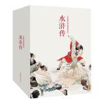 中国连环画经典故事系列・水浒传(全20册)