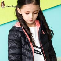 【3件3折: 209.7元】暇步士童装冬季新款女童轻薄羽绒服时尚保暖防风轻薄羽绒服儿童羽绒服