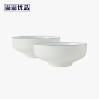 【任选3件4折,2件5折】当当优品 6寸面碗两只装 简约系列 陶瓷碗 日式碗