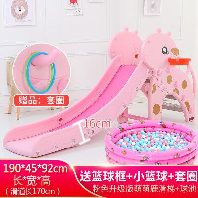 ?儿童滑滑梯室内家用宝宝上下可折叠滑梯小孩小型游乐场幼儿园玩具