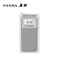 熊猫/PANDA 6200充电插卡收音机老人迷你袖珍便携式半导体播放器银色