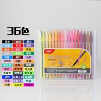 20180514194609070韩国慕娜美3000 24色 36色彩色笔绘画勾线水彩笔水性纤维手帐彩笔