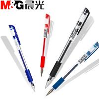 单支装 晨光中性笔 Q7黑色/红色/蓝色/墨兰0.5mm子弹头水笔签字笔