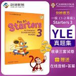 Cambridge English Starters 3级别剑桥少儿英语YLE一级模拟考试真题集 英语原版进口剑桥官方