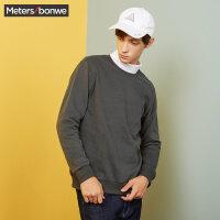 美特斯邦威卫衣男士2017冬装新款圆领套头衫简约休闲学生商场款
