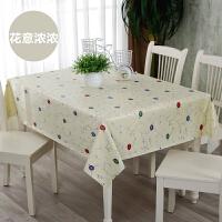 木儿家居桌布塑料餐桌布PVC 茶几桌垫 餐垫防油圆方桌透明隔垫花意浓浓免洗桌布