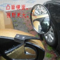 汽车前轮盲区镜 右前轮盲区辅助镜360度后视镜上镜驾校教练镜 前轮镜【主副驾驶】各一个 黑色