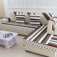 木儿家居 四季可用防滑 棉质布艺麻布防尘罩沙发垫 爱的纪念多尺码可选