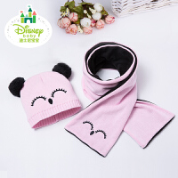 迪士尼Disney儿童帽子围巾两件套男女童宝宝帽婴儿加绒帽子冬款164P763