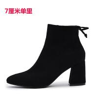 短靴女春秋2018新款�n版粗跟�R丁靴裸靴�桃鸶吒��W�t靴高跟鞋女冬