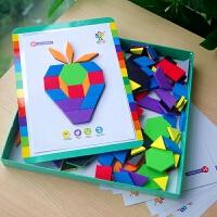 磁性儿童拼图 几何形状七巧板启智拼拼乐早教幼儿园礼物 益智玩具