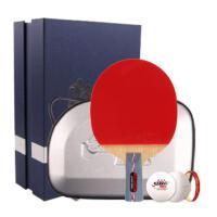 红双喜 DHS 狂飚双面反胶皮快攻弧圈乒乓球拍(直拍) 礼盒装(附拍套兵乓球)