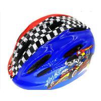 时尚图案安全帽头盔帽子滑板/溜冰/平衡车/安全帽一体成型儿童自行车头盔