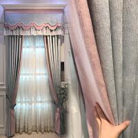 窗帘成品简约现代客厅落地窗卧室全遮光窗帘雪尼尔定制北欧窗帘布 要几米拍几米定制联系客服