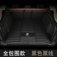 本田歌瑞后备箱垫19款宝马新X3 X1X2X4X5X6 320liGT 5系530li全包 专车专用