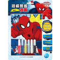 漫威酷炫沙画:蜘蛛侠1