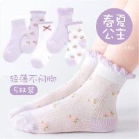 袜子 女童袜子春夏薄款儿童纯棉宝宝袜夏季中大童公主花边网眼短袜童袜