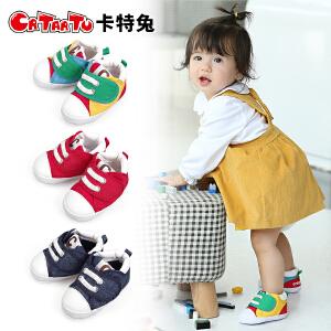 卡特兔新生婴儿秋季帆布鞋秋季0-6-12月学步鞋软底男女宝宝单鞋