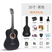 古典吉他初学者34寸36寸30寸新手入门学生男女练习木吉他通用乐器