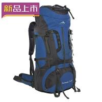2018户外登山包80L男女大容量双肩背包露营帐篷包徒步背囊旅行包 深蓝色