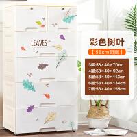 加厚大号抽屉式收纳柜宝宝衣柜婴儿童整理箱塑料多层五斗储物柜子