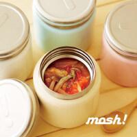 mosh日本304不锈钢保温桶 焖烧杯便当盒学生男女士儿童可爱饭盒