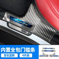 适用于长安CS55门槛条迎宾踏板装饰条后护板汽车亮条改装外饰