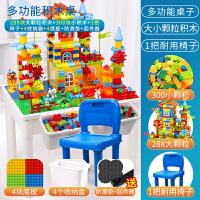 益智玩具3-6岁女孩多功能积木桌男孩拼装儿童玩具益智0宝宝3岁1小孩子2A