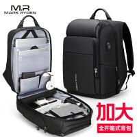 防盗背包男士双肩包商务书包多功能大容量17寸电脑包短途旅行背包