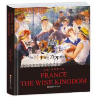 【二手书9成新】法国,葡萄酒王国约尔格・兹普瑞克9787555203889青岛出版社