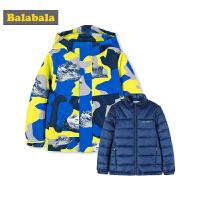 【3折到手价:149.4】巴拉巴拉童装男童棉衣中大童2018新款秋冬儿童外套加厚防风两件套