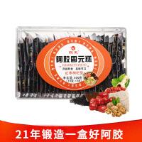 鹤王 阿胶糕红枣枸杞型500g(生产日期新鲜)