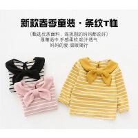 春季女童海军风粉色条纹长袖T恤 女宝宝黄色蝴蝶结打底衫纯棉上衣